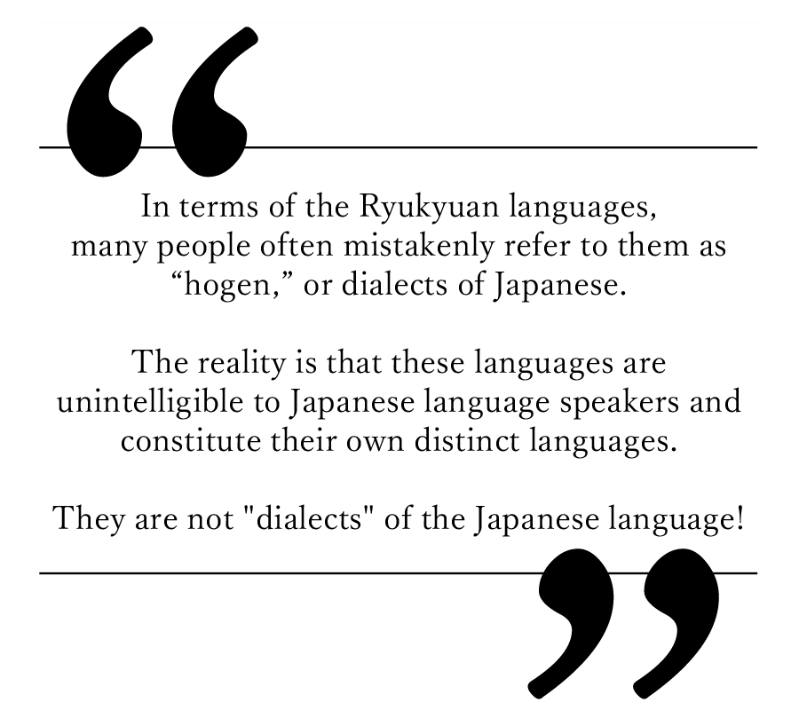 This Week S Knowokinawa Topic Ryukyuan Languages Global